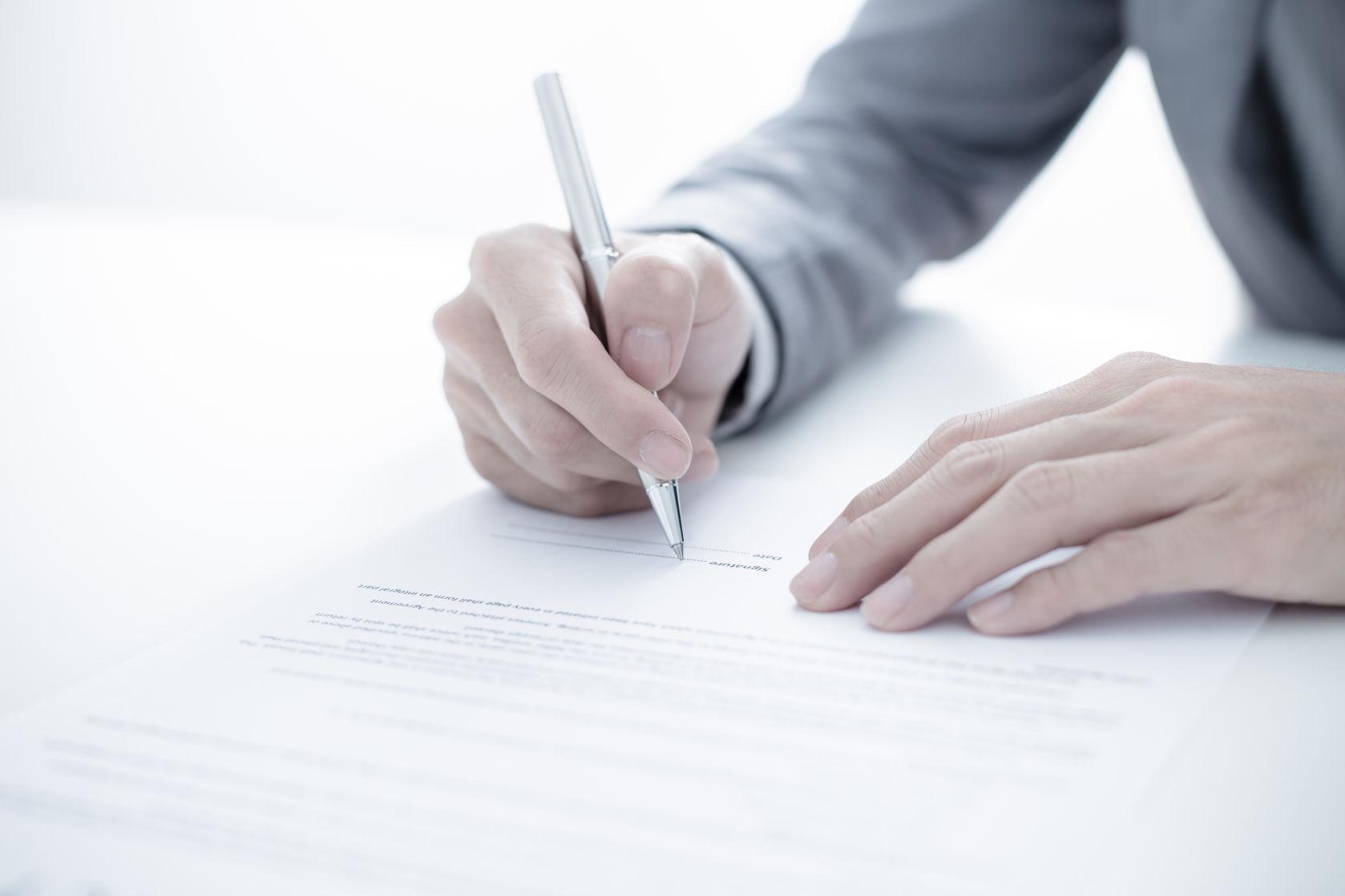 חובת גילוי בחוזה מכר